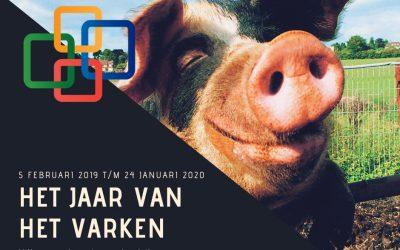 Het jaar van het Varken = Het moment om je aan te sluiten bij het collectief!